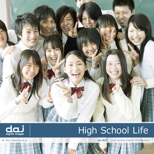 DAJ 421 High School Life