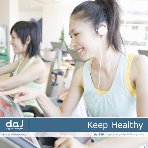 DAJ 436 Keep Healthy