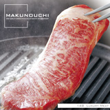 Makunouchi 148 Luxury Meat