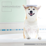 Makunouchi 166 Dogs Plus