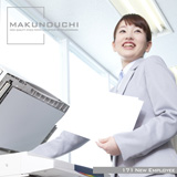 Makunouchi 171 New Employee