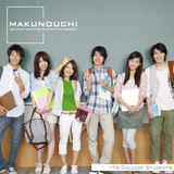 Makunouchi 176 College Students