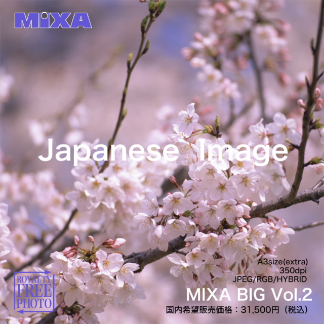 MIXA BIG vol.002 Japanese Image〈風景、日本〉