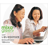 mixa green vol.009 いきいき60代女性