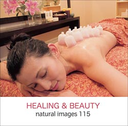 naturalimages Vol.115 HEALING & BEAUTY