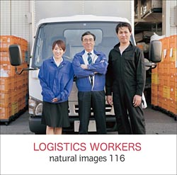 naturalimages Vol.116 LOGISTICS WORKERS