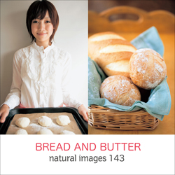 naturalimages Vol.143 BREAD AND BUTTER