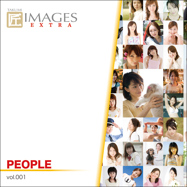 匠IMAGES EXTRA Vol.001 PEOPLE