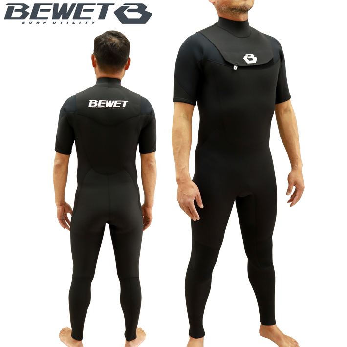 【BEWET】ビーウエット シーガル FRONT COVER 3x2mm 2011SS BEWET OCEAN Early Limited 1st 送料無料 【BeWet-ss001】
