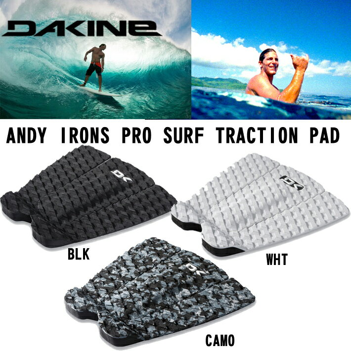 【DAKINE】Traction DeckPad  ダカイン デッキパッド ANDY IRONS PRO SURF TRACTION PAD 送料無料![dakine-dp-010]