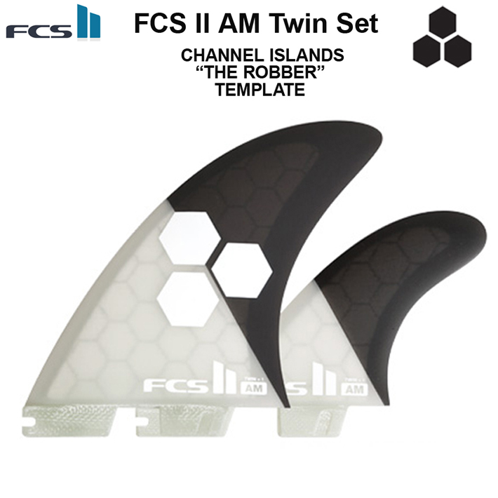 "FCS2 AM Twin Set SHAPER SERIES CHANNEL ISLAND ""THE ROBBER"" TEMPLATE 2+1 アルメリック2+1フィン 送料無料!ボードと同時購入で20%OFF[fcs2-fin096]"