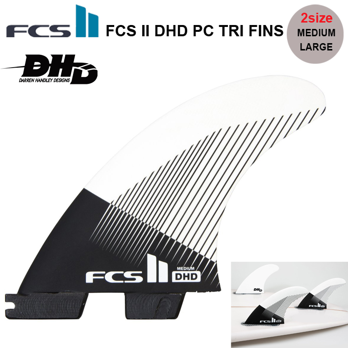 FCS2 フィン FCS II DHD PC TRI FINS M/Lサイズ  Darren Handley Shaper Fin 2019NEW {fcs2-fin128}