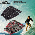 【DAKINE】DAKINE Surf Traction DeckPad ダカイン デッキパッド EVAN GIESELMAN PRO SURF TRACTION PAD 5ピースデッキパッド 送料無料![dakine-dp-040]