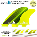 FCS2 5フィン CARVER NEO GLASS TRI FINS 5フィンセット Lサイズ[fcs2-fin066]