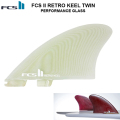 FCS2 ツインフィン FCS2 RETRO KEEL TWIN SET PERFORMANCE GLASS ツインフィン 送料無料![fcs2-fin106]