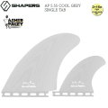 """【SHAPERS FIN】 Asher Pacey: 5.55"""" COOL GREY SINGLE TAB Twin Fin + optional trailer fin FUTURE アッシャー・ペイシー 送料無料 [shapers-fin236]"""