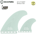 """【SHAPERS FIN】 Asher Pacey: 5.79"""" MIST SINGLE TAB Twin Fin + optional trailer fin FUTURE アッシャー・ペイシー 送料無料[shapers-fin237]"""