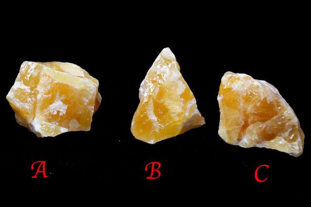 オレンジカルサイト(A410)