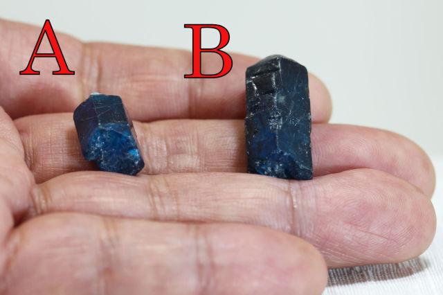 ブルーアパタイト(R937A-B)