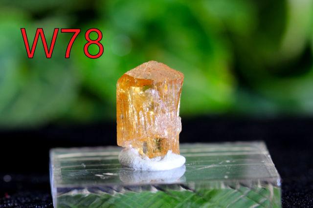 インペリアルトパーズ/原石(W78-W79)