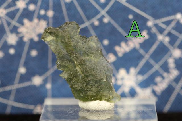 モルダバイト原石(W786A-B)