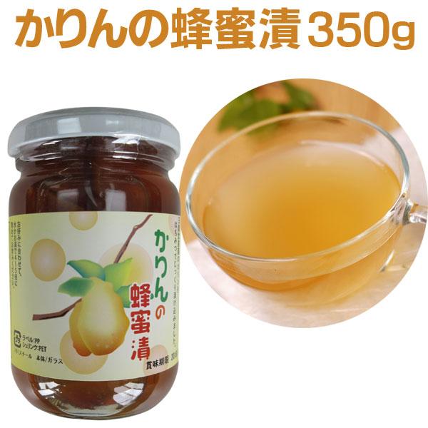 かりんの蜂蜜漬350g