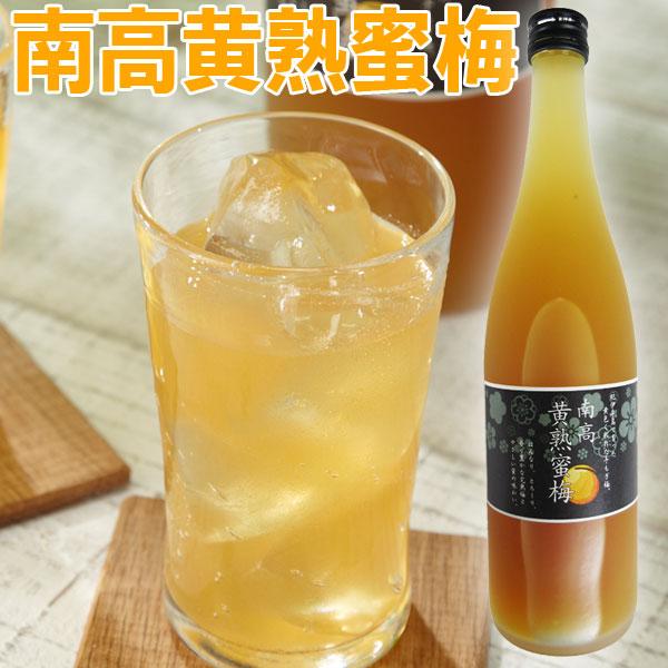 南高黄熟蜜梅1本(710ml)