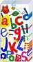 ミニペーパーナプキン*アルファベット