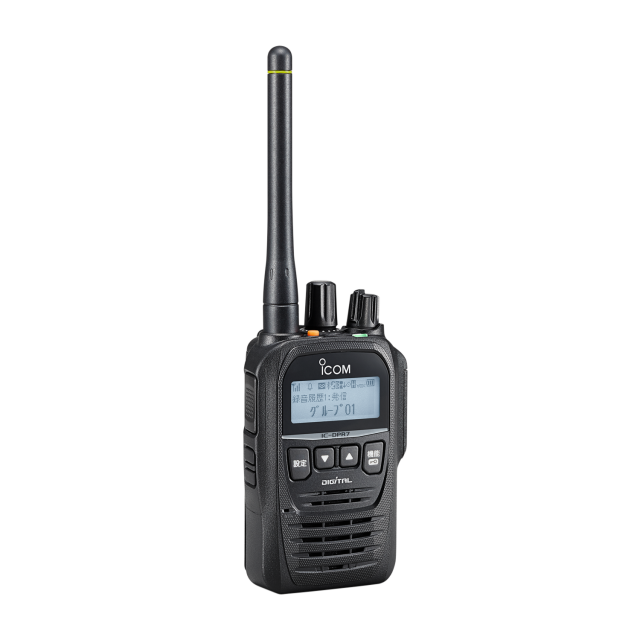 IC-DPR7BT デジタル簡易トランシーバー 【1台限り→後継機種=IC-DPR7SBT】