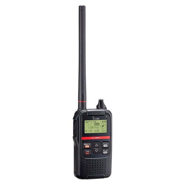 IC-DRC1 デジタル小電力コミニティ無線機 在庫限りの超特価