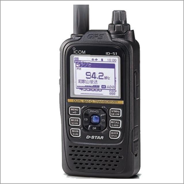 【限定モデル】icom(アイコム) ID-51Plus2 144/430MHz デュアルバンド デジタルトランシーバー(新機能搭載・データ通信ケーブル付属) ブラック【送料無料】