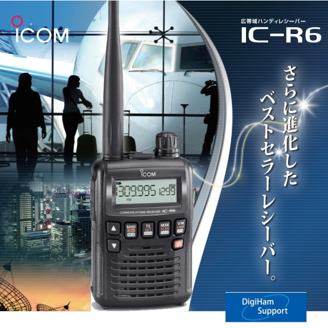 ic-r6