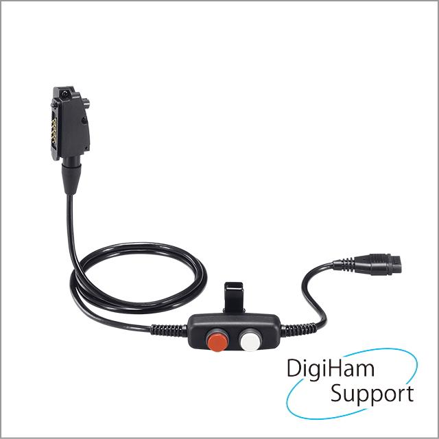 OPC-636 通話スイッチ内蔵型接続ケーブル