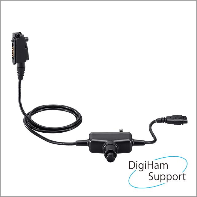 OPC-637 通話スイッチ内蔵型接続ケーブル