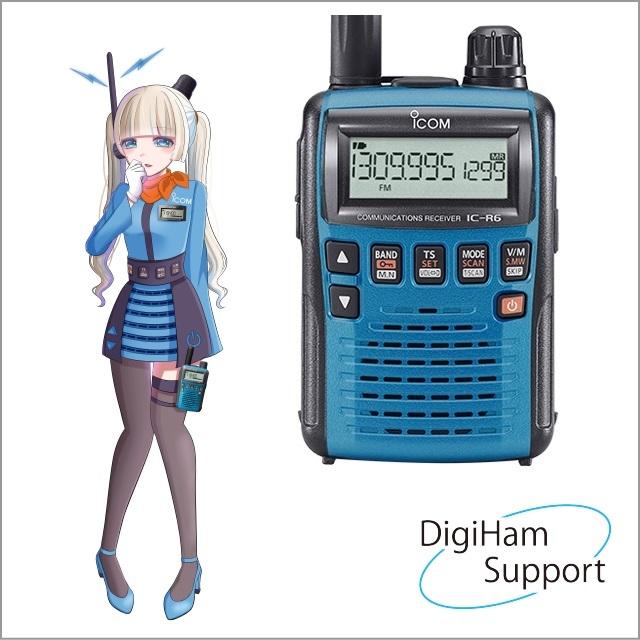 IC-R6ブルー無線ガールズバージョン【エアーバンドスペシャル、メモリー済み、周波数リスト冊子同梱】(送料無料)