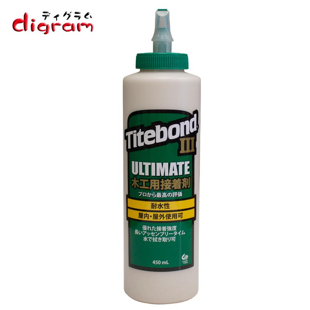 3アルティメット木工用接着剤