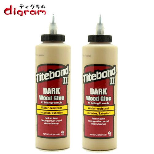 タイトボンド2ダーク木工用接着剤(16オンス)2本