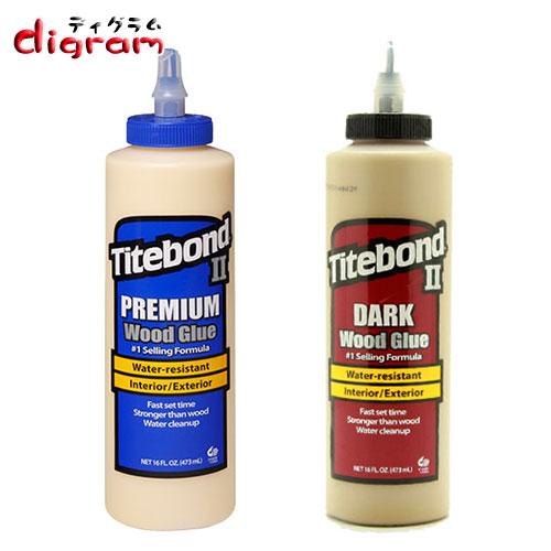 タイボンド木工用接着剤プレミアム&ダーク各1本(16オンス)2本組