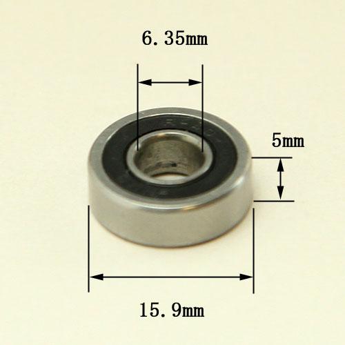 ベアリング6.35mm軸専用(外径15.9mmx内径6.35mm)