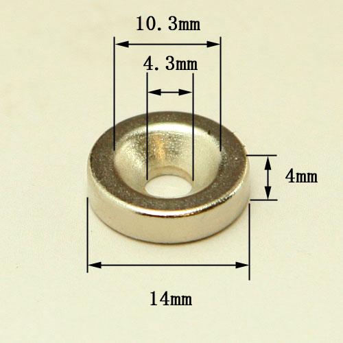 ネオジム磁石 皿ネジ用 5個