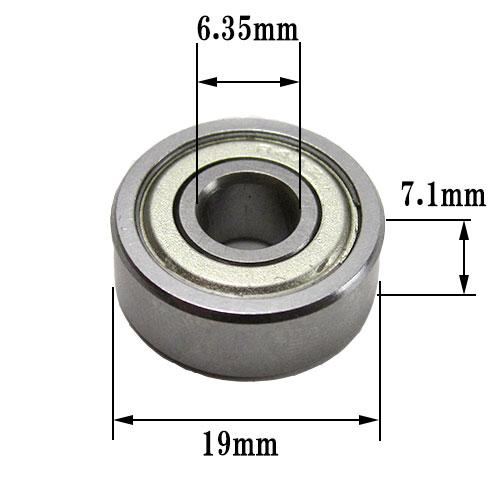 ベアリング6.35mm軸専用(外径12.7mmx内径6.35mm)