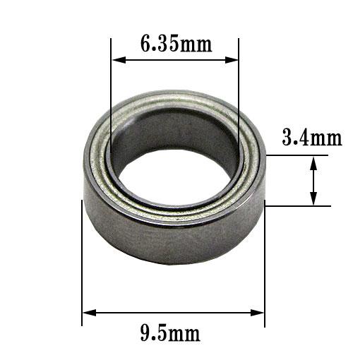 ベアリング6.35軸専用(外径9.5mm、内径6.35mm)