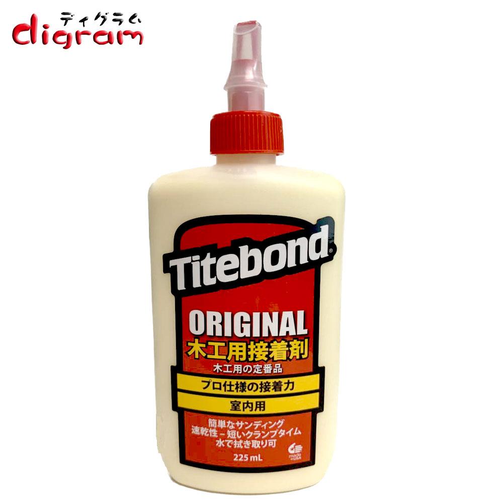 フランクリン タイトボンド オリジナル 木工用 接着剤 (225ml)1本 【00401】