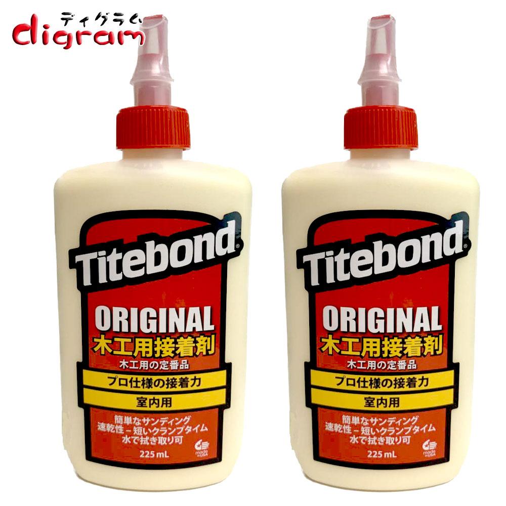 タイトボンドオリジナル木工用接着剤