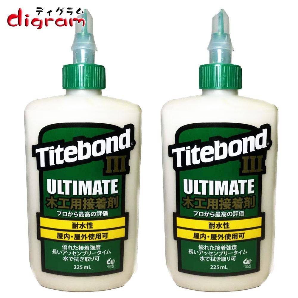 タイトボンド3アルティメット木工用接着剤
