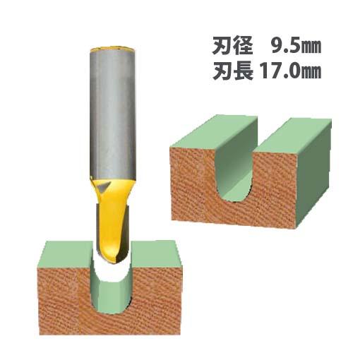 ルータービット カーブボックス 1/2軸 ( 刃径9.5mm ) 【6631】