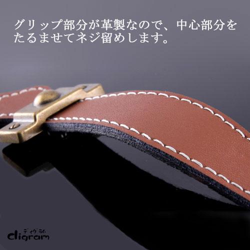 革 取っ手 つまみ レザー バック ・ ハンドル ( ブラウン )【GW0033】 1個