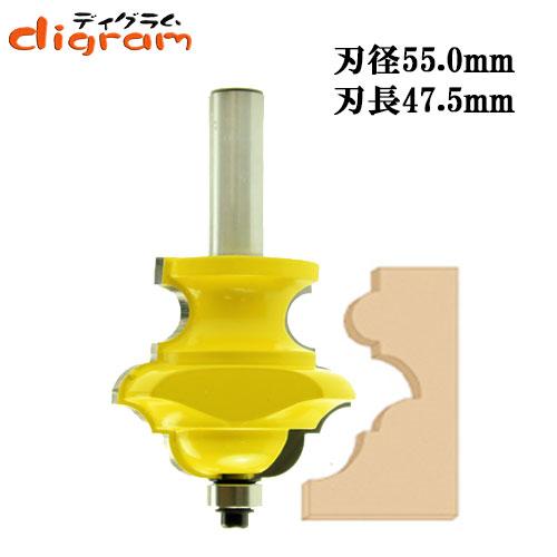 ルーター ビット New マルチ プロファイル 1/2軸 Microtungsten carbide 【dm01401】