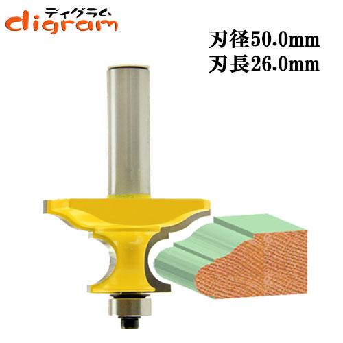 ルーター ビット オージーウィズ ハーフ ラウンド モール 1/2軸 Microtungsten carbide 【dm01402】