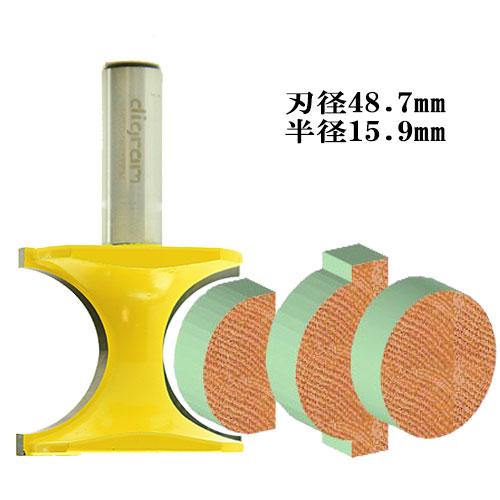 カーブエッジ・ビット 2/1(半径15.9mm)